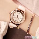 手錶chic風女士手錶女學生韓版簡約潮流休閒大氣水鉆防水手錶網紅同款愛麗絲精品