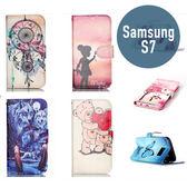 SAMSUNG 三星 Galaxy S7 彩繪皮套 側翻皮套 支架 插卡 保護套 手機套 手機殼 保護殼 皮套