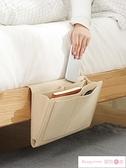 床邊掛袋 床邊收納袋掛袋 床頭掛籃放手機神器 床上袋子小布袋墻掛式置物架 潮流