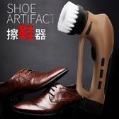 擦鞋機 寶麗電動擦鞋機全自動家用懶人洗刷鞋皮具護理多功能便攜充電 mks薇薇