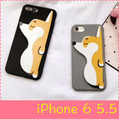 【萌萌噠】iPhone 6/6S Plus (5.5吋) 韓國網紅同款 可愛狗狗柯基犬保護殼 全包磨砂硬殼 手機殼 手機套