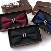 精致水鉆英倫男士蝴蝶結領結正裝結婚領帶雙層新郎領結潮 魔法街