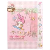 《Sanrio》美樂蒂造型七層分類文件夾(親愛家族)★funbox★_UA54681