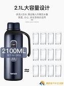 日本不銹鋼保溫壺杯家用戶外旅行學生大容量男便攜開暖熱水瓶【勇敢者】