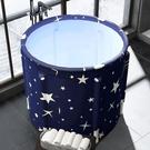 【現貨秒發】可折疊泡澡桶大人洗澡沐浴桶家...