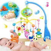 新生兒床鈴音樂旋轉搖鈴嬰兒玩具3-6-12個月寶寶床頭鈴床掛0-1歲 生日禮物 創意