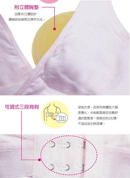 【奇買親子購物網】酷咕鴨KU.KU. 舒柔棉休閒孕哺內衣-(粉紅/灰/褐色)