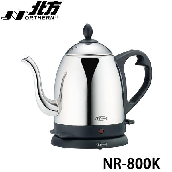 【北方】快速電壺 NR-800K