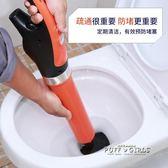 通馬桶下水道廁所一炮通高壓氣工具家用管道疏通器電動神器機專業igo