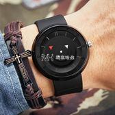 個性創意無指針概念手錶男中學生青少年防水時尚韓版簡約潮流休閒  瑪奇哈朵