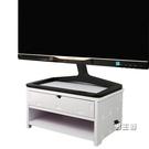 電腦螢幕架電腦顯示器增高架子液晶屏幕電腦...