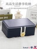 飾品收納盒 大容量公主歐式韓國首飾收納盒首飾盒子手飾品耳飾耳環耳釘盒帶鎖 coco