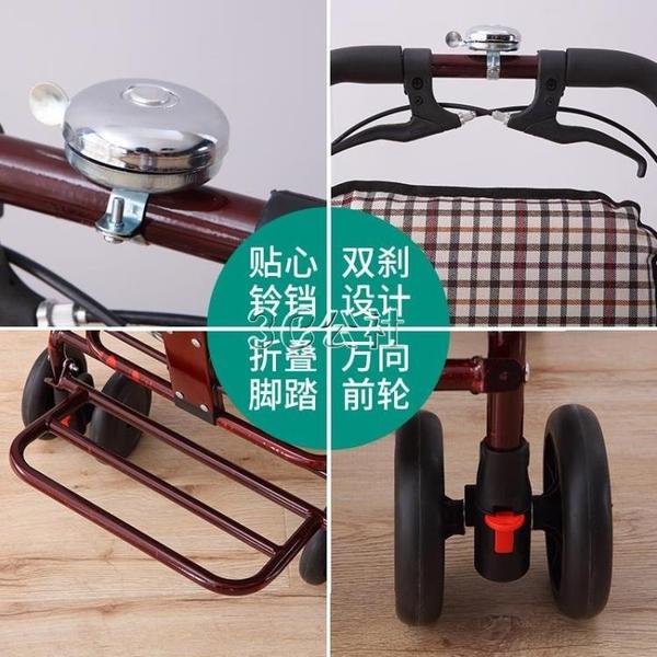 新款老人代步車折疊購物座椅可坐四輪買菜助步可推老人手推車 YYP