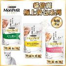 *WANG*【24包】MonPetit ...