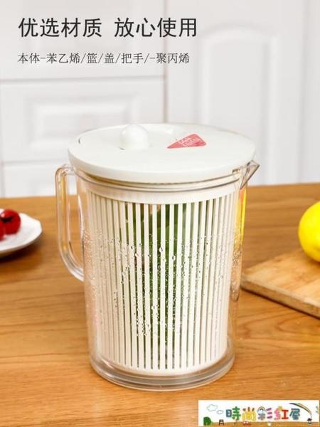 甩幹機 日本蔬菜甩干機脫水器旋轉脫水沙拉神器蔬菜甩水器洗菜瀝水濾籃子 彩紅屋
