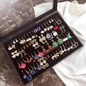 飾品收納盒包郵首飾收納盒子耳釘耳環收納整理收藏盒大展示架耳墜飾品珠寶箱 非凡小鋪
