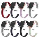 apple watch 1-6 適用蘋果手錶帆布定珠錶帶iwatch2/3/4/5/6 se代尼龍帆布串珠錶帶