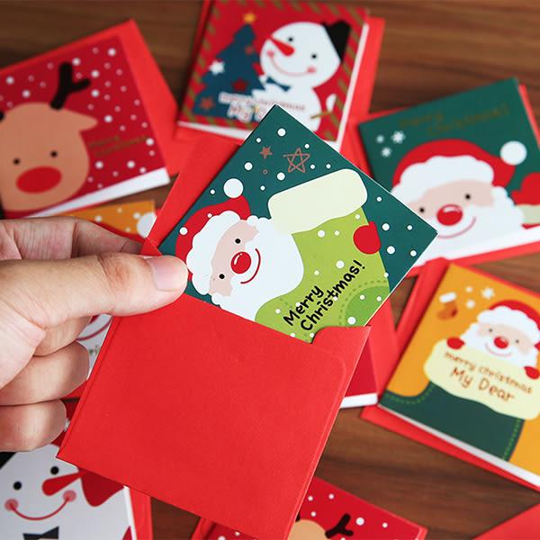【BlueCat】聖誕節阿拉斯加雪人老人麋鹿正方小卡片