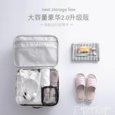 旅行袋可套拉桿箱的旅行包女手提短途可愛便攜輕便簡約飛機行李袋出門游11.11 非凡小鋪 新品