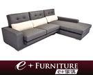 『 e+傢俱 』BS16 卡西斯 Cashis 現代時尚多功能L型沙發 顏色尺寸皆可訂製