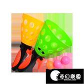 親子玩具-幼兒園雙人接球器兒童對接發射球拋接球彈力球戶外親子游戲玩具-奇幻樂園