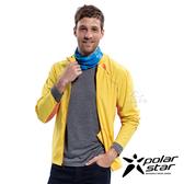 PolarStar 中性 休閒抗UV連帽外套『土黃』P18105 休閒 露營 防曬 透氣 吸濕 排汗 彈性 抗紫外線
