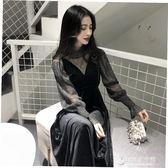 長裙慵懶風ins超火裙子秋裝新款女chic吊帶兩件套長袖洋裝 東京衣秀