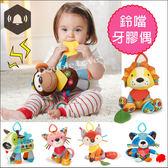寶寶安撫玩具 【KA0082】幼兒牙膠鈴鐺玩偶 寶寶安撫玩具 教育玩具 聲響玩具 布偶 音樂
