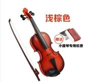 兒童小提琴 大號真弦可彈奏拉響仿真初學小提琴音樂樂器玩具禮物 愛麗絲精品igo