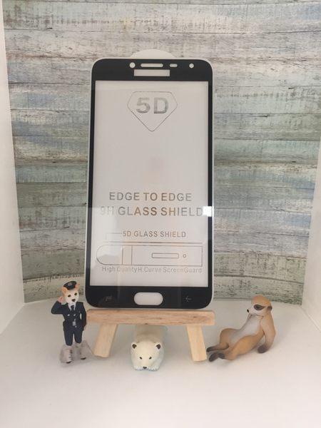 【Monia】SAMSUNG Galaxy J4 2018/5.5吋 全膠2.5D滿版玻璃+防摔空壓殼/PGS精品組合包