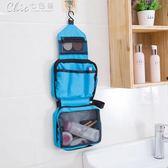 化妝包 出差旅行防水女旅遊用品收納袋男士大容量便攜懸掛式洗漱包「七色堇」