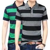 男士短袖t恤純棉翻領半袖polo衫中年有口袋男上衣夏季條紋爸爸裝『潮流世家』
