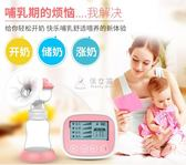 吸乳器 可充電電動電動吸力大自動擠奶抽奶拔奶器產後非手動 俏女孩