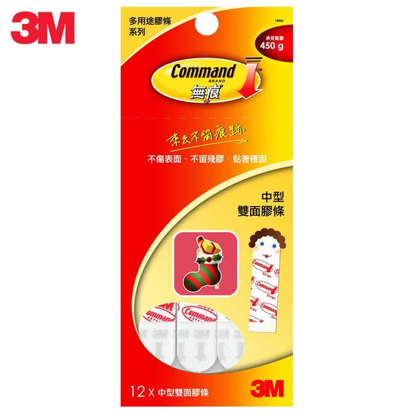 【3M】Command無痕雙面膠條