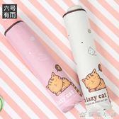 雨傘女晴雨兩用韓國小清新黑膠遮陽傘折疊防紫外線簡約學生太陽傘優家小鋪