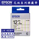 【奇奇文具】Epson LK-4EBY 繽紛糖果底黑字 標籤帶