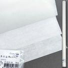【我愛中華筆莊】全開手工宣紙(3張入) 70x135cm-大型商品 - 台灣品牌