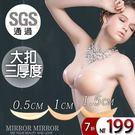 現貨 水陸隱形胸罩貼SGS通過☆3倍厚b...