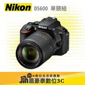 24期0利率 Nikon D5600 +18-140mm 單鏡組 晶豪泰3C 專業攝影 公司貨