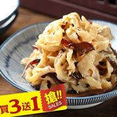 買3送1【愛上新鮮】日式珍味干貝唇3包