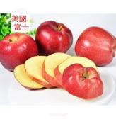 【果之蔬-全省免運】 美國富士蘋果(12顆/每顆約125g±10%)