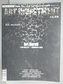 【書寶二手書T9/雜誌期刊_EM1】典藏投資_87期_陸春濤