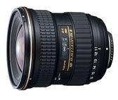 晶豪野 Tokina DX AF 11-16mm F2.8 II ( 平輸 )