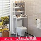 馬桶置物架 落地衛生間滾筒架子浴室洗手間馬桶架廁所儲物收納架【全館免運】