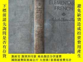 二手書博民逛書店ELEMENTARY罕見FRENCH(THE ESSENTIAL