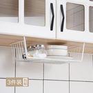 廚柜置物架冰箱碗碟調料收納廚房吊柜懸掛內...
