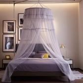 宮廷支架款吊頂蚊帳1.5米1.8m床公主風圓頂落地加密雙人家用帳子 喵小姐