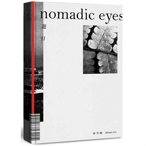 遊目 Nomadic Eyes