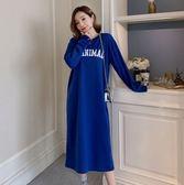 時尚寬鬆上衣M-2XL/303秋裝連身裙T卹大碼中長款衛衣女裝長袖MC081-E依品國際