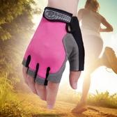 運動手套 健身手套半指女薄夏季戶外登山騎行器械訓練防滑透氣【快速出貨全館免運】